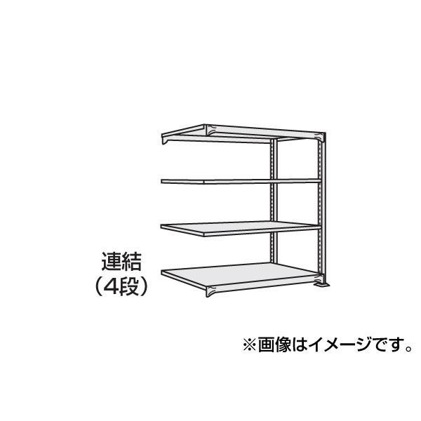 (代引不可)SAKAE(サカエ):中軽量棚NE型 NE-8744R NE-8744R
