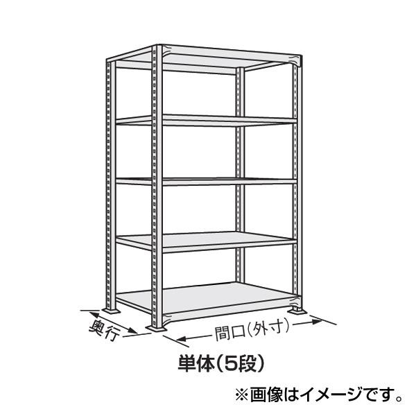 (代引不可)SAKAE(サカエ):中軽量棚NE型 NE-2125