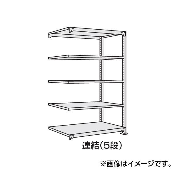(代引不可)SAKAE(サカエ):中軽量棚NE型 NE-2545R NE-2545R