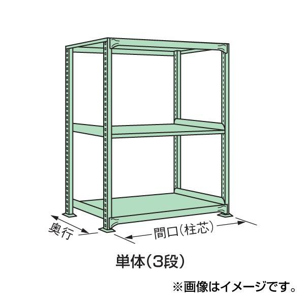 (代引不可)SAKAE(サカエ):中軽量棚ML型 ML-9343 ML-9343