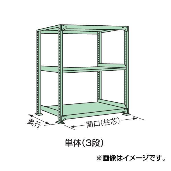 (代引不可)SAKAE(サカエ):中軽量棚MLW型 MLW8123