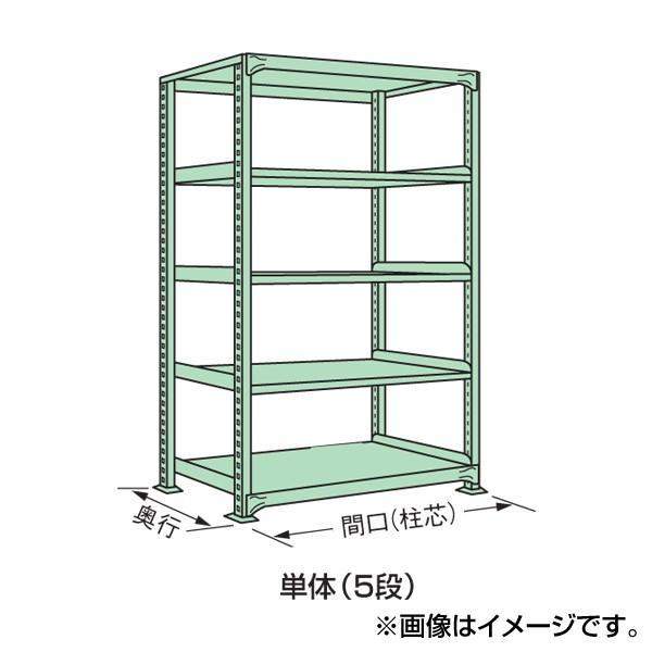 (代引不可)SAKAE(サカエ):中軽量棚ML型 (代引不可)SAKAE(サカエ):中軽量棚ML型 ML-2155
