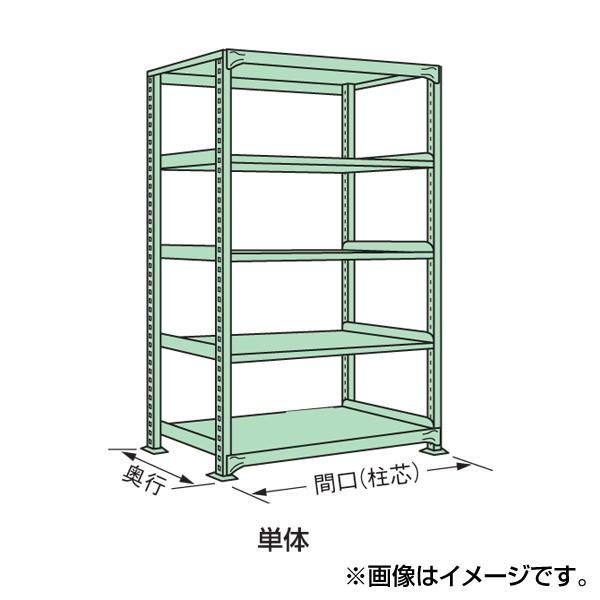 (代引不可)SAKAE(サカエ):中軽量棚ML型 (代引不可)SAKAE(サカエ):中軽量棚ML型 ML-2326