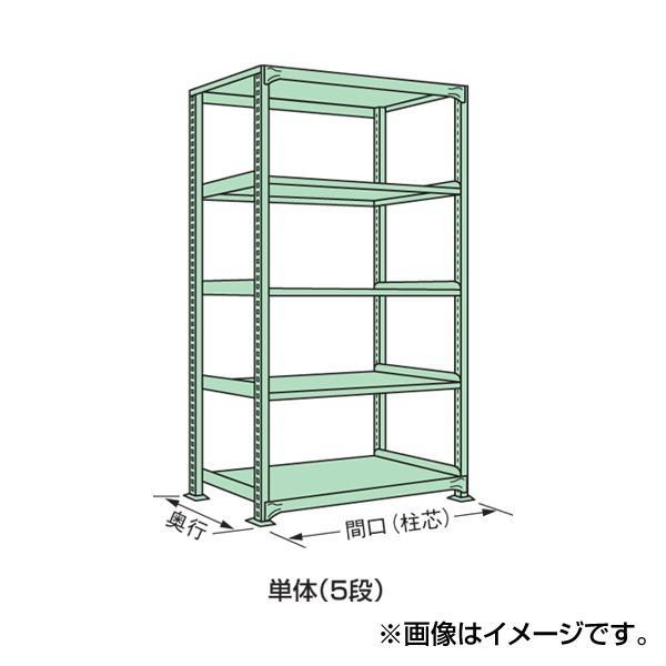 (代引不可)SAKAE(サカエ):中軽量棚ML型 (代引不可)SAKAE(サカエ):中軽量棚ML型 ML-3545
