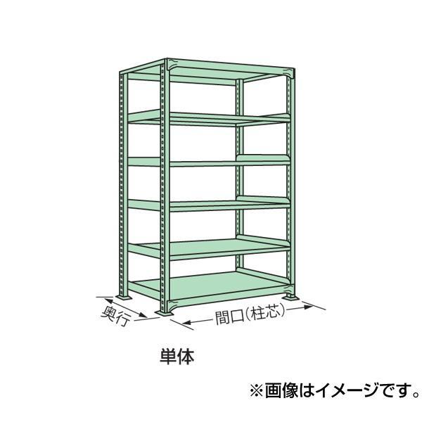 (代引不可)SAKAE(サカエ):中量棚WG型 WG-2146