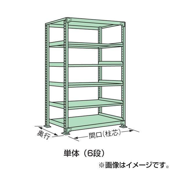(代引不可)SAKAE(サカエ):中量棚WG型 (代引不可)SAKAE(サカエ):中量棚WG型 WG-2766