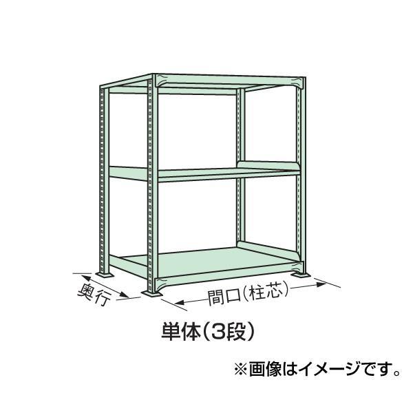 (代引不可)SAKAE(サカエ):中量棚CW型 CW-8543