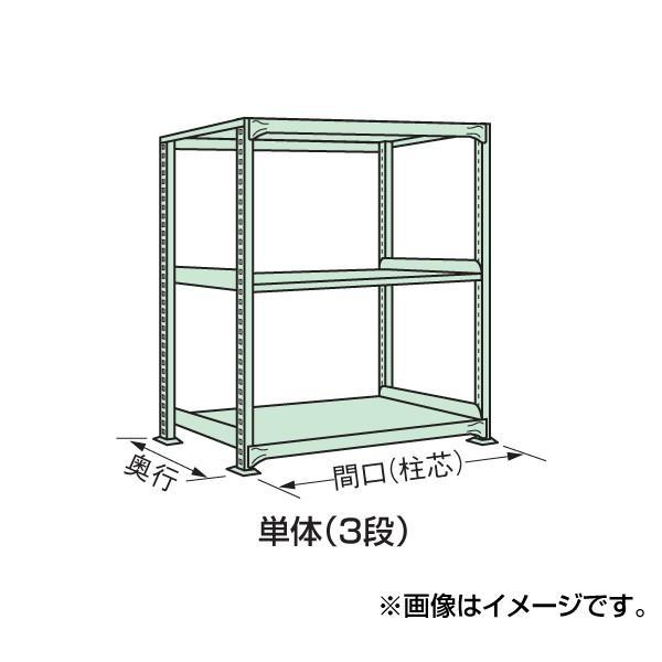 (代引不可)SAKAE(サカエ):中量棚BW型アイボリー BW-8723 BW-8723