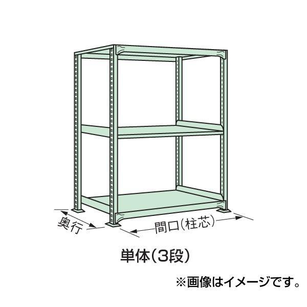 (代引不可)SAKAE(サカエ):中量棚B型 B-9343 B-9343