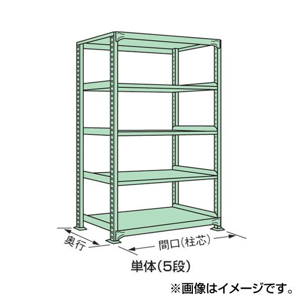 (代引不可)SAKAE(サカエ):中量棚B型 B-2765 B-2765 物品棚 保管 収納 業務用