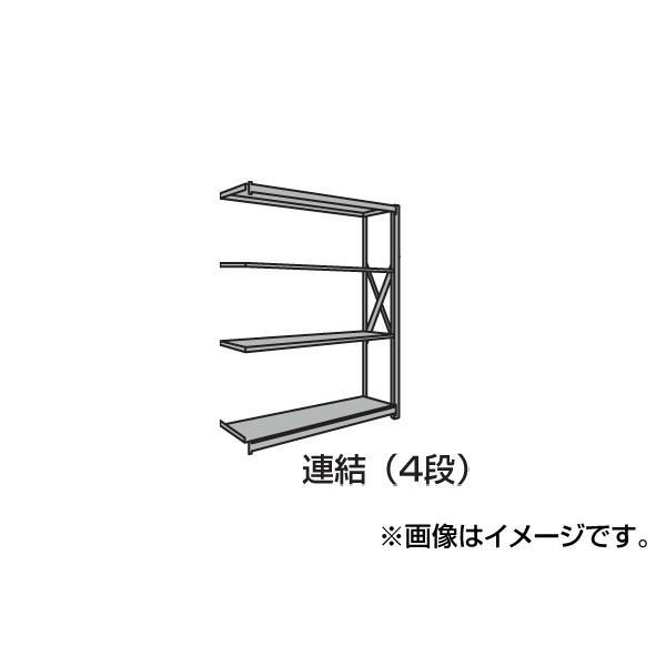 (代引不可)SAKAE(サカエ):重量棚NR型 NR-9354R NR-9354R
