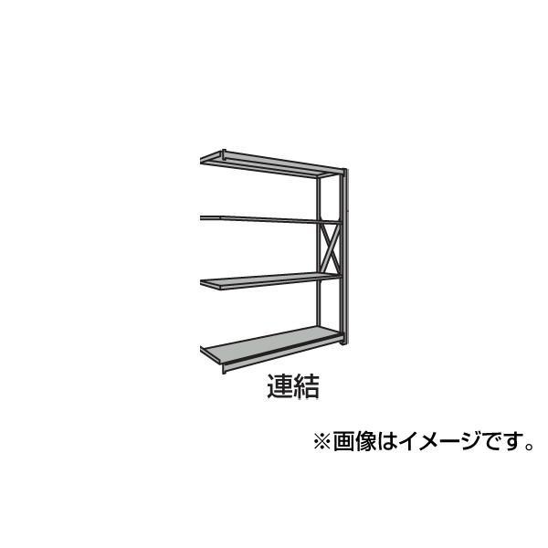 (代引不可)SAKAE(サカエ):重量棚NR型 NR-9355R NR-9355R