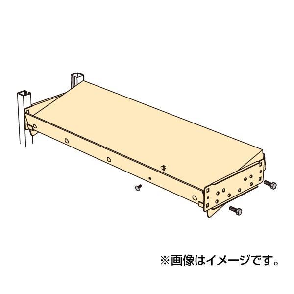 (代引不可)SAKAE(サカエ):傾斜棚板セット MS1860KT