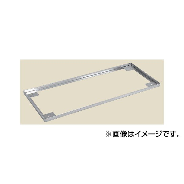 (代引不可)SAKAE(サカエ):ステンレス 一斗缶保管庫 オプション キャスターベース SU-ITKCBB