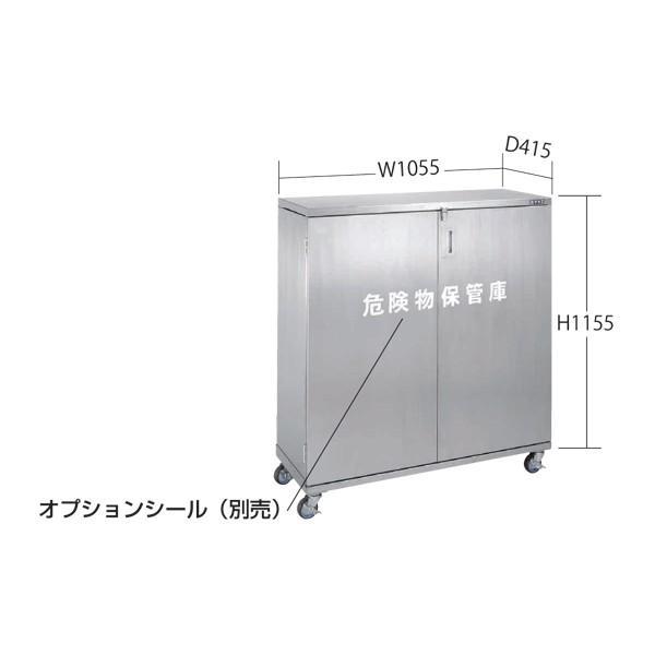 (代引不可)SAKAE(サカエ):ステンレス 一斗缶保管庫 SU-ITKNBR