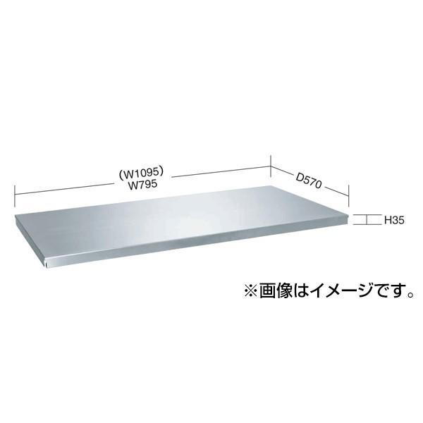 (代引不可)SAKAE(サカエ):ステンレス保管庫用棚板 SLN-90TASU4