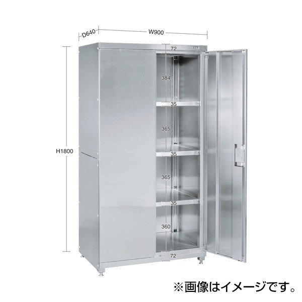 (代引不可)SAKAE(サカエ):ステンレス保管庫 PNH-9063SU4