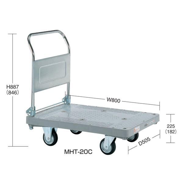 (代引不可)SAKAE(サカエ):樹脂ハンドカー 標準キャスター 取手折リタタミ式 MHT-20C
