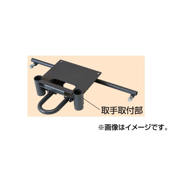 (代引不可)SAKAE(サカエ):サカエメッシュキャリー用オプションフットブレーキ SCR-M900TFB