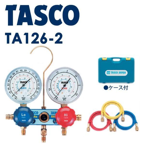 ☆正規品新品未使用品 TASCO タスコ :R134a TA126-2 カーエアコン用ゲージマニホールドキット 超激安