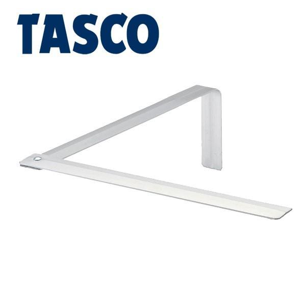 TASCO 100%品質保証! タスコ 公式ショップ :支持金具 TA918A-10