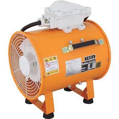スイデン 耐圧防爆型送風機100V SJF−300D1−1M(1台) SJF300D11M 4461541