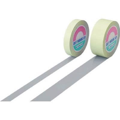 緑十字 ガードテープ(ラインテープ) グレー 25mm幅×100m 屋内用 148029 7917678