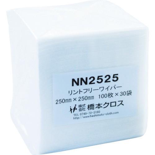橋本 ライトクリーン NN2525 250×250mm (100枚×30袋入) NN2525 8096203