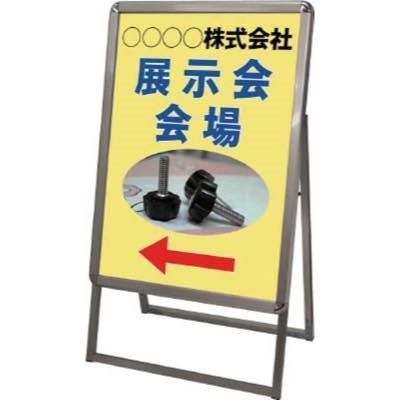 TOKISEI ポスターグリップスタンド看板 ポスターグリップスタンド看板 屋内用 A型 A2片面シルバー PGSKA2KS 8190857