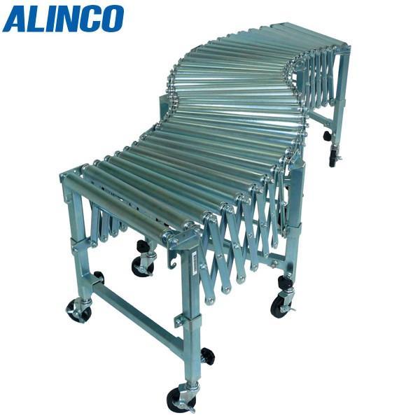 (代引不可)ALINCO(アルインコ):ユニバーサルコンベヤ U4S38S-50 U4S38S-50
