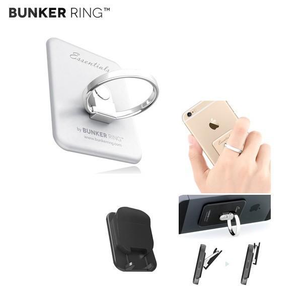 BunkerRing(バンカーリング):バンカーリンクエッセンシャル マルチホルダーパック