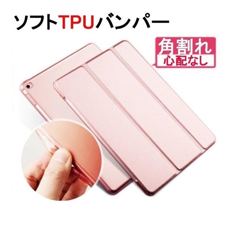 市場 在庫処分 アウトレット品 iPad Air3 pro10.5 pro9.7 iPad第5 第6世代 2020モデル mini1 5 スマートカバー 耐衝撃 ソフトバンパーケース ipad234 4 2 air1 3