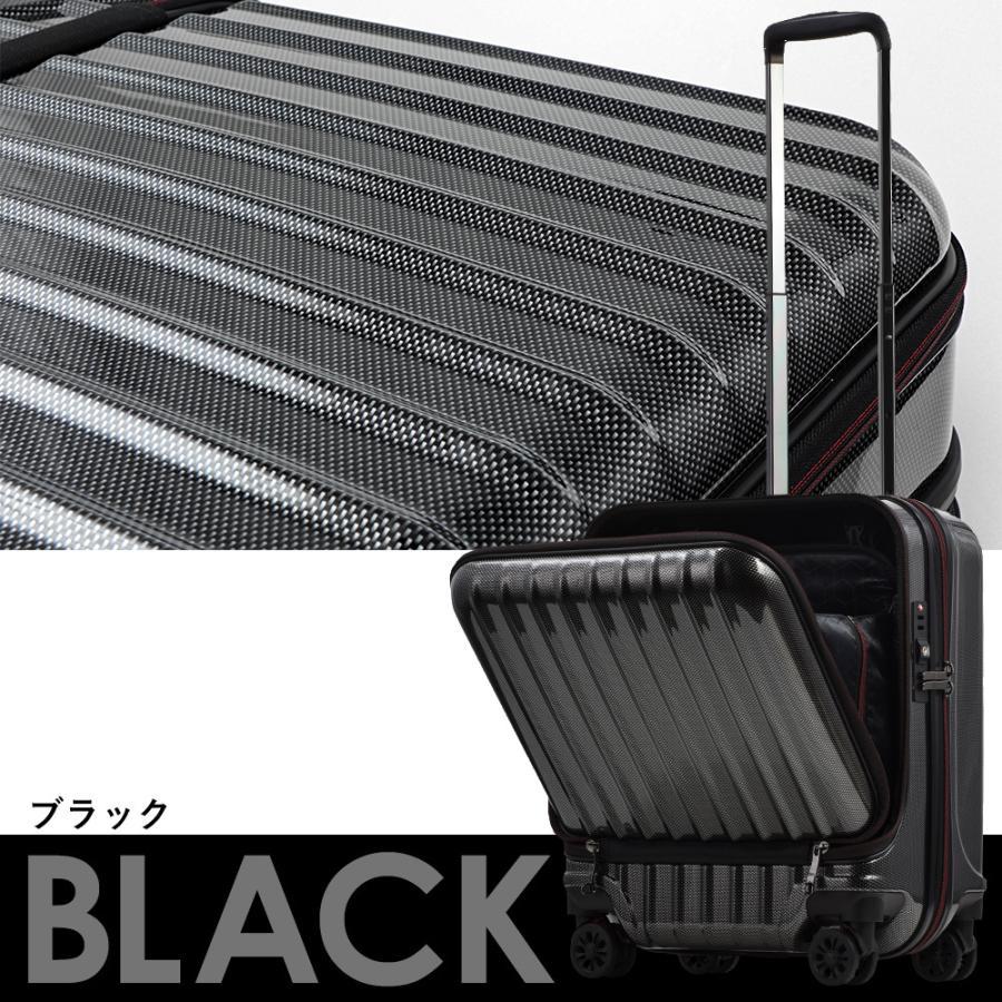 スーツケース 機内持ち込み フロントオープン 小型 機内持込 軽量 超軽量 キャリーケース キャリーバッグ Sサイズ ビジネス TSAロック 2〜3泊 37L 出張 cocotrip 17