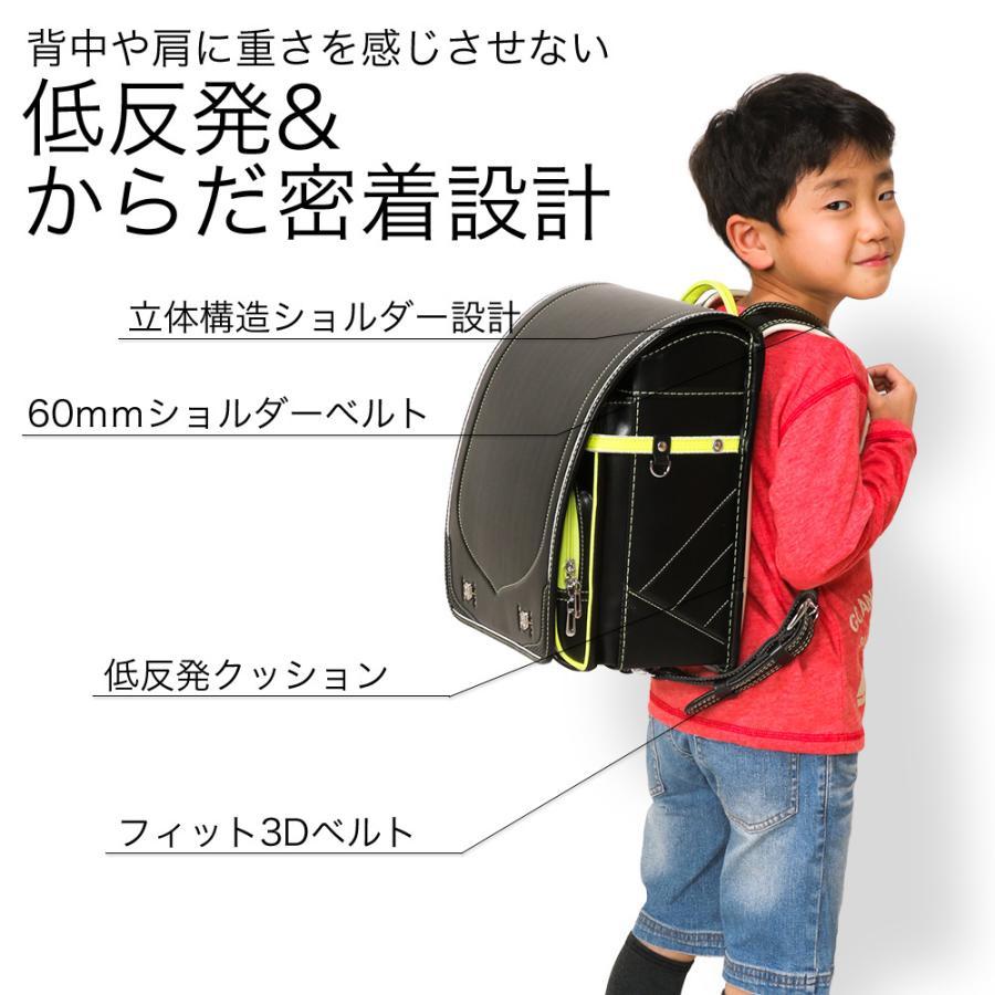 ランドセル 男の子 7年保証 低反発クッション 快適 男の子 ランドセル男の子 自動ロック A4 ファイル 対応 軽い ワンタッチ 反射材 安全 プレゼント amant|cocotrip|11