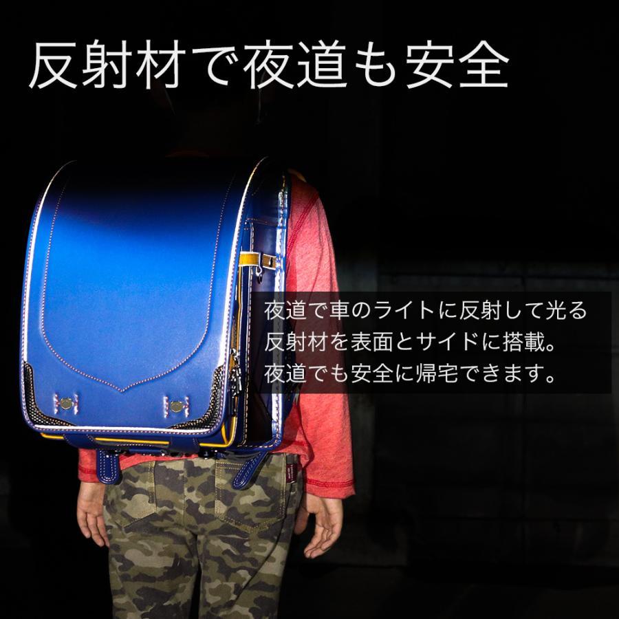 ランドセル 男の子 7年保証 低反発クッション 快適 男の子 ランドセル男の子 自動ロック A4 ファイル 対応 軽い ワンタッチ 反射材 安全 プレゼント amant|cocotrip|15