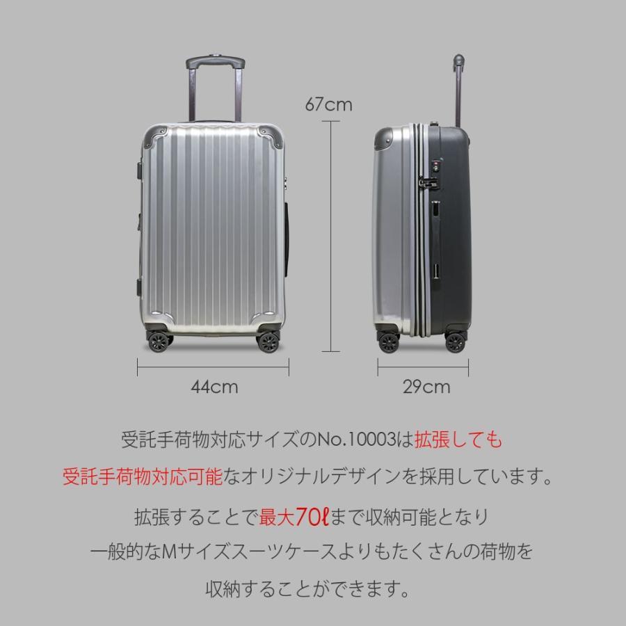 スーツケース アウトレット 安い 訳あり 大型 LMサイズ 静音8輪キャスター 拡張機能キャリーケース キャリーバッグ 修学旅行 国内 海外 旅行|cocotrip|02