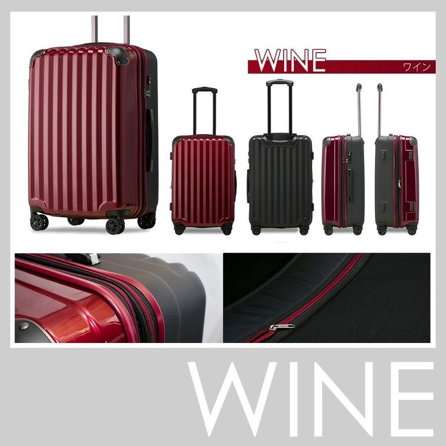 スーツケース アウトレット 安い 訳あり 大型 LMサイズ 静音8輪キャスター 拡張機能キャリーケース キャリーバッグ 修学旅行 国内 海外 旅行|cocotrip|09