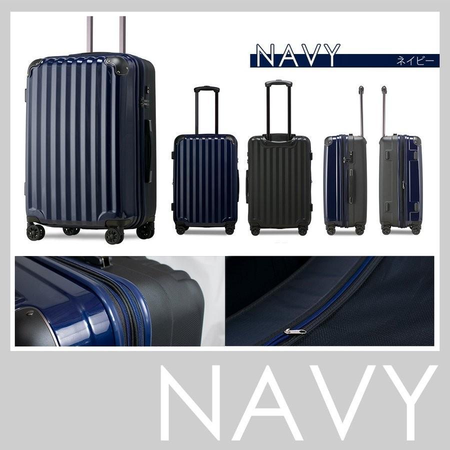 スーツケース アウトレット 安い 訳あり 大型 LMサイズ 静音8輪キャスター 拡張機能キャリーケース キャリーバッグ 修学旅行 国内 海外 旅行|cocotrip|10