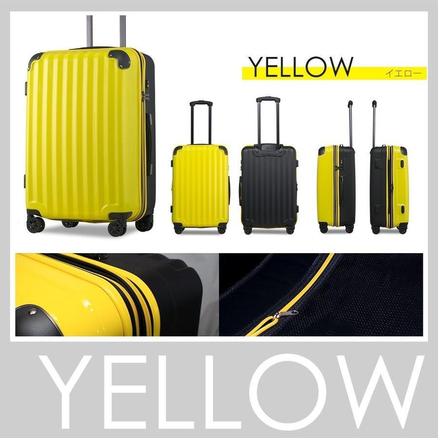 スーツケース アウトレット 安い 訳あり 大型 LMサイズ 静音8輪キャスター 拡張機能キャリーケース キャリーバッグ 修学旅行 国内 海外 旅行|cocotrip|12