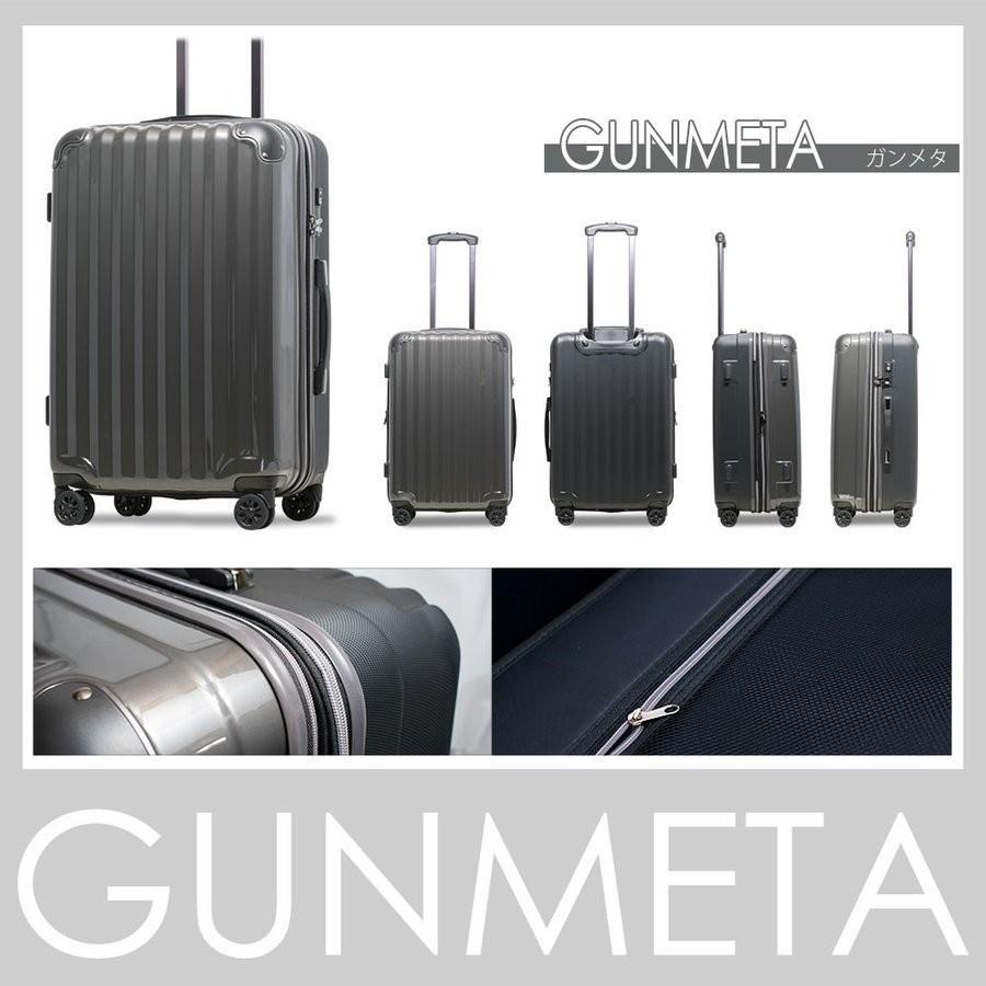 スーツケース アウトレット 安い 訳あり 大型 LMサイズ 静音8輪キャスター 拡張機能キャリーケース キャリーバッグ 修学旅行 国内 海外 旅行|cocotrip|13