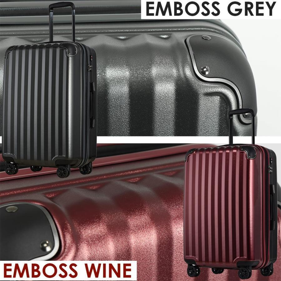 スーツケース アウトレット 安い 訳あり 大型 LMサイズ 静音8輪キャスター 拡張機能キャリーケース キャリーバッグ 修学旅行 国内 海外 旅行|cocotrip|16