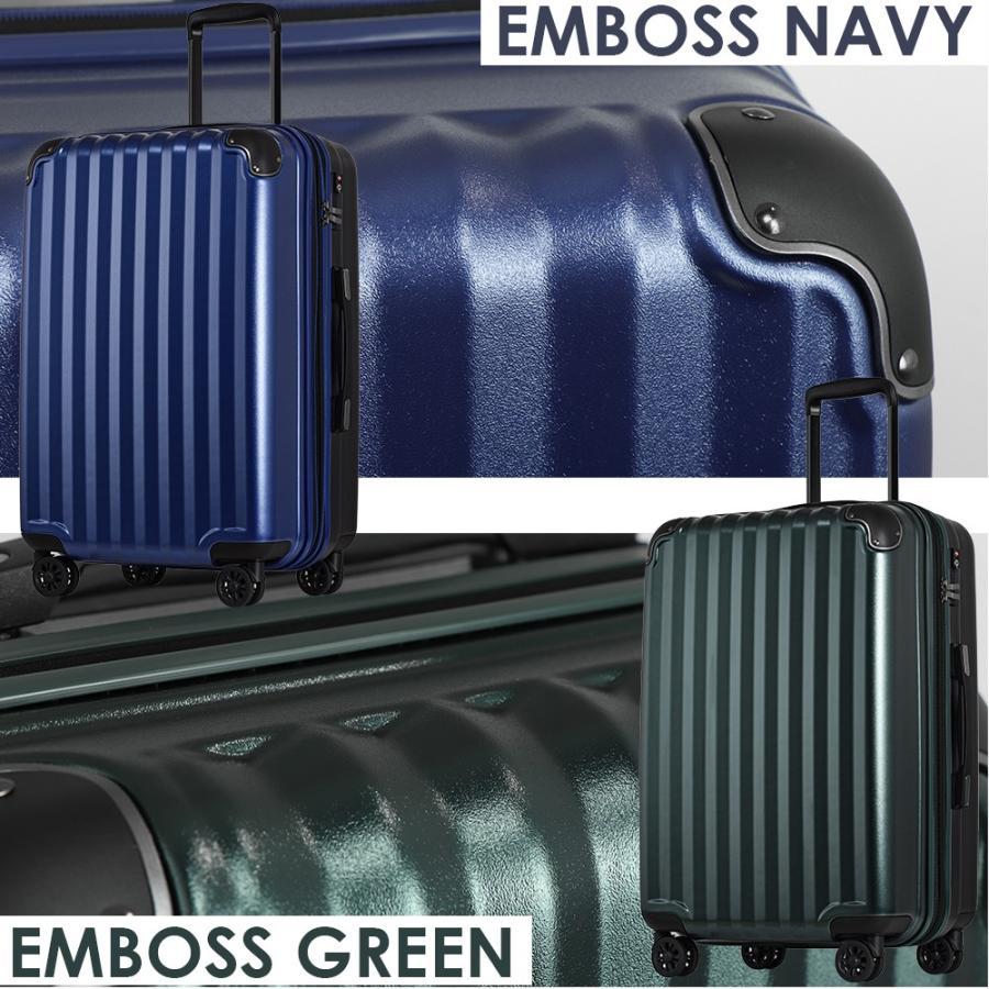 スーツケース アウトレット 安い 訳あり 大型 LMサイズ 静音8輪キャスター 拡張機能キャリーケース キャリーバッグ 修学旅行 国内 海外 旅行|cocotrip|17