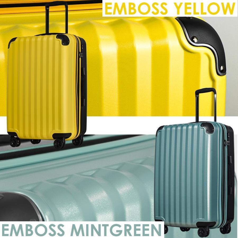 スーツケース アウトレット 安い 訳あり 大型 LMサイズ 静音8輪キャスター 拡張機能キャリーケース キャリーバッグ 修学旅行 国内 海外 旅行|cocotrip|18