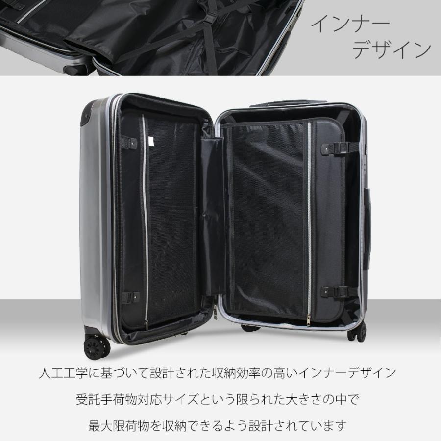 スーツケース アウトレット 安い 訳あり 大型 LMサイズ 静音8輪キャスター 拡張機能キャリーケース キャリーバッグ 修学旅行 国内 海外 旅行|cocotrip|05
