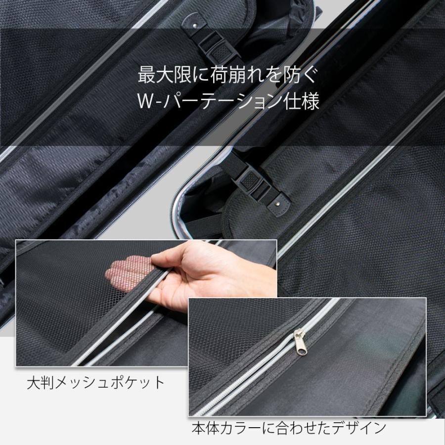 スーツケース アウトレット 安い 訳あり 大型 LMサイズ 静音8輪キャスター 拡張機能キャリーケース キャリーバッグ 修学旅行 国内 海外 旅行|cocotrip|06