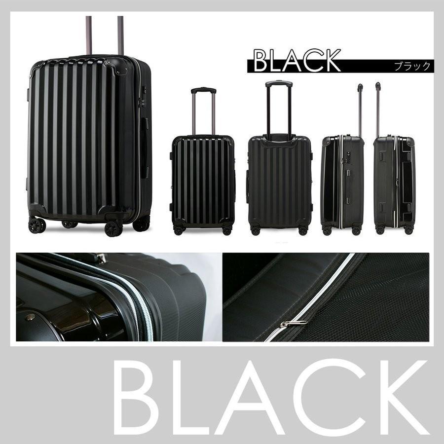 スーツケース アウトレット 安い 訳あり 大型 LMサイズ 静音8輪キャスター 拡張機能キャリーケース キャリーバッグ 修学旅行 国内 海外 旅行|cocotrip|08