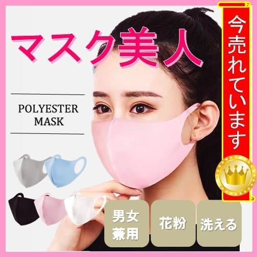 マスク ヤフー ショッピング