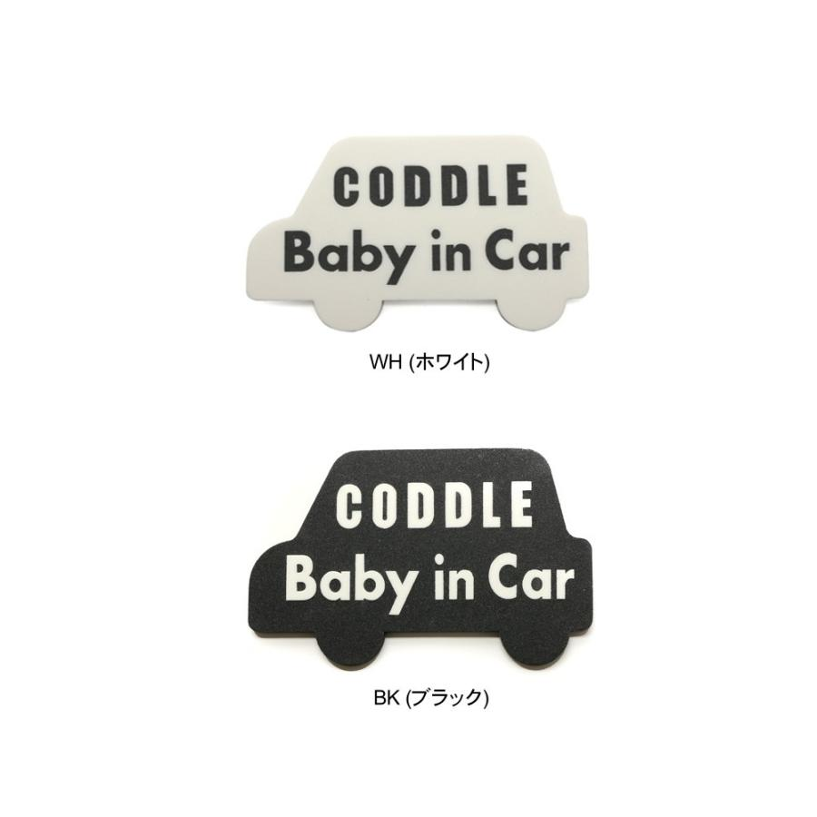 【メール便配送】CODDLE KIDS マグネット Baby in Car|coddle|03