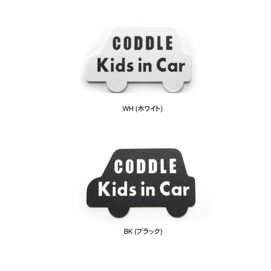【メール便配送】CODDLE KIDS マグネット Kids in Car coddle 04