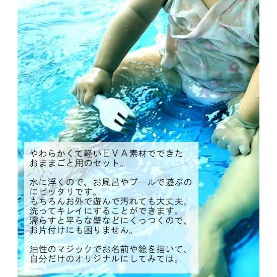 【メール便配送】CODDLE KIDS おままごと 日本製|coddle|07